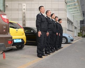 上海安保服务